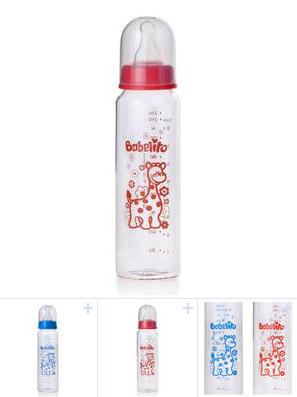 Biberón de Vidrio Termo-Resistente 250ml - Sin BPA