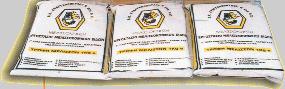 Suplementos Nutricionales - Beefood en Polvo