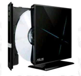 Comprar Grabadora de DVD