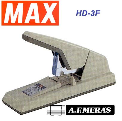 Comprar Abrochadora MAX HD-3D