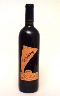 Comprar Vino Qunqay Malbec