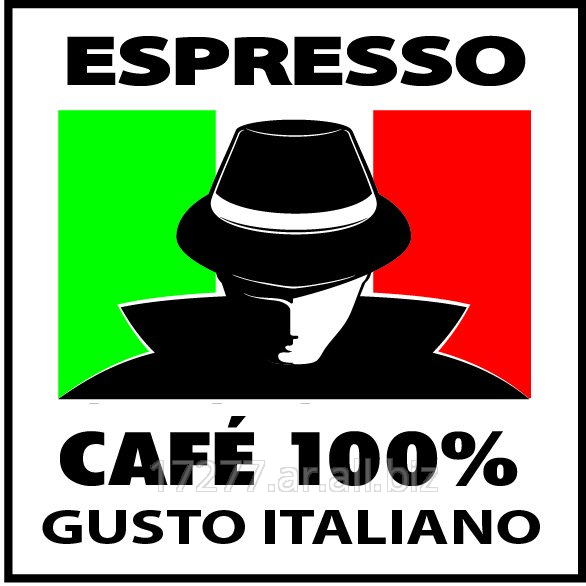 Comprar Cafe Espresso italiano