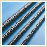 Comprar Barras de Acero Para Hormigón Armado DN-A 420