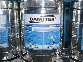 Buy Components of waterproofing coatings