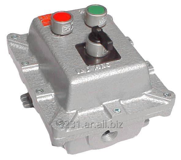 Cajas modulares para comando y señalización - Linea EXM