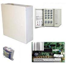 Compro Central de alarmas dsc 585