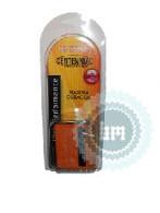 Comprar Bateria Alta Capacidad para Celulares Nokia N97 HC-NOK-N97/E71