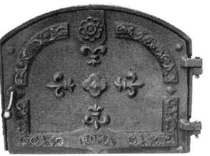 Puerta de Barros