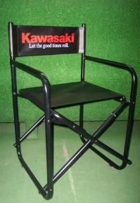 Comprar Sillon Kawasaki