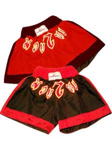 Comprar Short Muai Thai