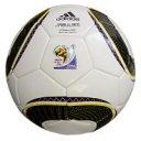 Comprar Pelota de futbol Jabulani