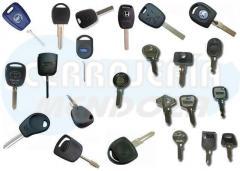 Circuitos integrados para chaves de veículos