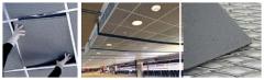 División Sonex - Acustec Metal Ceiling