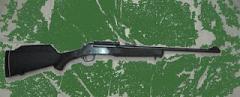 Escopeta Rossi