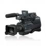Сámara Sony HVR-HD1000P