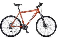 Bicicleta Rodado 26 Cuadro aluminio 7005