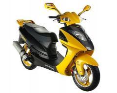 Scooters motomel vx150