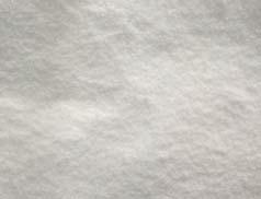 Cloruro de Amonio (Cristal), FERTILIZANTES, AC