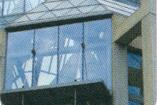 Sistema que combina aluminio y vidrio. Piel de