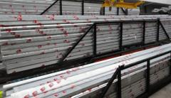 Perfiles de aluminio de extrucción