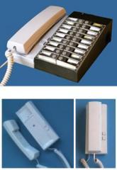 Teléfono de portero eléctrico Netyer T4