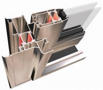 Carpinterías de aluminio