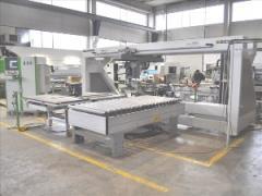 Centro de Mecanizado CNC de Chapeado