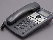 Teléfonos Analógicos NEC