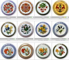 Catálogo de decorados