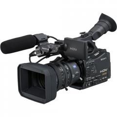 Sony HVR-Z7 Pal Profesional (Consultar)