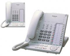 Teléfono Específico digital con display KX-T7630