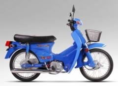 Ciclomotor Guerrero G50 Econo