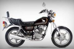 Motocicleta Chopera Honda SDH 125 V-Men
