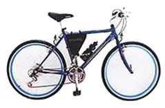 Bicicleta Todo Terreno Bufalo Mega Range (con 21