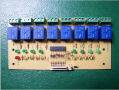 The relay of protection of the maximal current