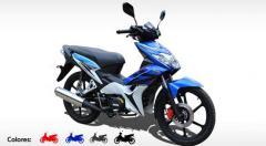 Motos Cubs - Alpina 110