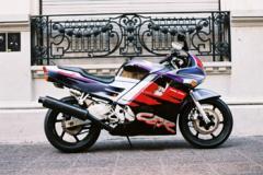 Motocicleta Honda CBR