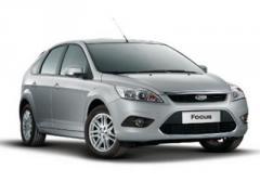 Automovil Nuevo Nuevo Ford Focus