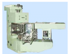 Máquina para el cerrado de latas (R 32 AA)