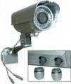 Camara SED-CAM-SVB520