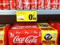 Coca cola lata x 33 cl packs x 24 uds