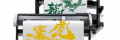 Cortadora Mimaki CG-SRII