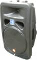 Bafle JBL EON 1500 (inyectado)