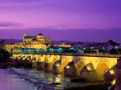 Pedido Tour Córdoba