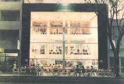 Pedido Architecture - Building Site: Business Room
