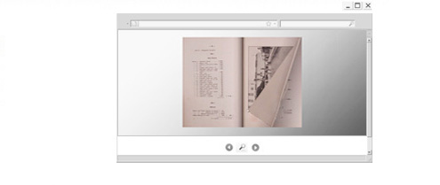 Pedido Biblioteca Digital