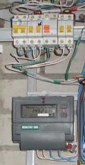 Proteccion sobrecargas electricas