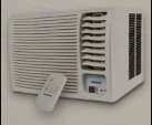 Hire and rent of the equipment for heating,
