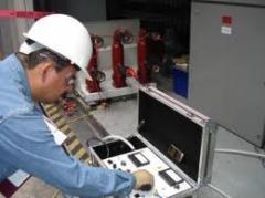 Detección de Fallas en Sistemas de Protección