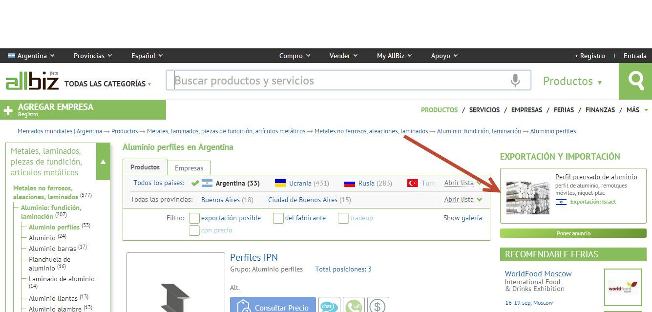 apoyo_de_exportacion